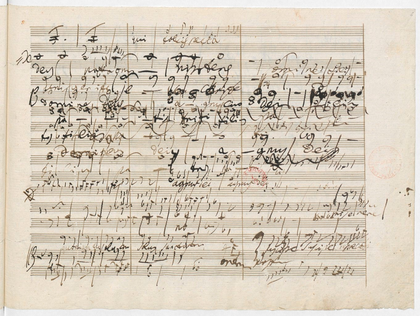 Lined paper with scribbled musical notes